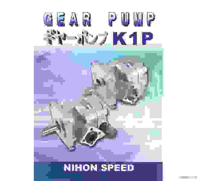 NIHON SPEED齿轮泵